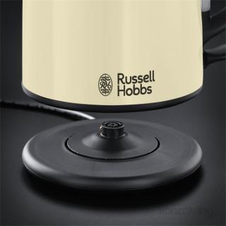 Russell Hobbs 20194-70 Colours Krém vízforraló Otthon