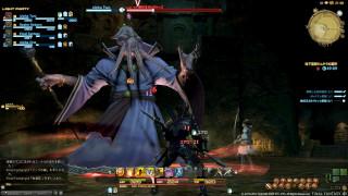 Final Fantasy XIV: A Realm Reborn PS3