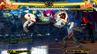 Persona 4: Arena PS3
