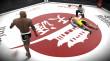 EA Sports MMA thumbnail
