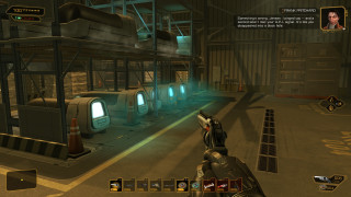 Deus Ex Human Revolution Director's Cut Xbox 360