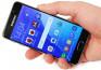 Samsung SM-A310 Galaxy A3 (2016) White thumbnail