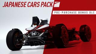Project Cars 2 (PC) Letölthető PC