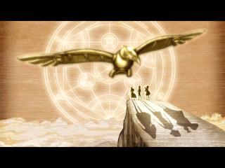 The Mysterious Cities of Gold: Secret Paths (PC) Letölthető PC