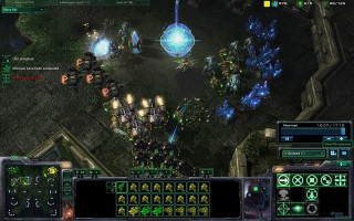 StarCraft II (2) BattleChest PC