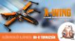LEGO Star Wars The Force Awakens Limitált X-Wing Kiadás thumbnail