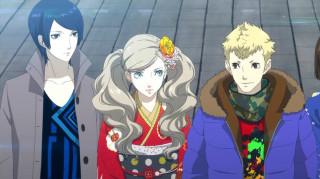 Persona 5 Royal Phantom Thieves Edition PS4