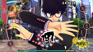 Persona Dancing Endless Night Collection PS4