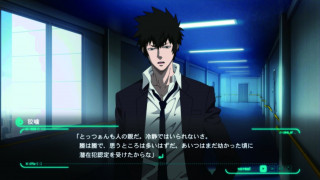 Psycho Pass Mandatory Happines PS4