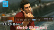 Yakuza 6: The Song of Life Essence of Art Edition thumbnail