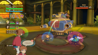 Ni No Kuni: Wrath of the White Witch Nintendo Switch