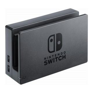 Nintendo Switch Dokkoló Szett Nintendo Switch
