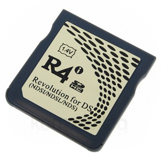 R4i SDHC Gold DS