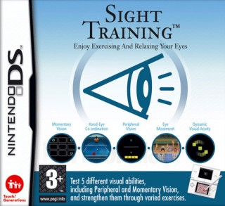 Sight Training DS